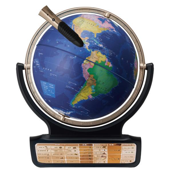 29のテーマの豊富な情報量 ドウシシャ しゃべる地球儀 パーフェクトグローブ [宅送] NEXT PGHRN19RホライズンNEXT ブルー HORIZON 贈答