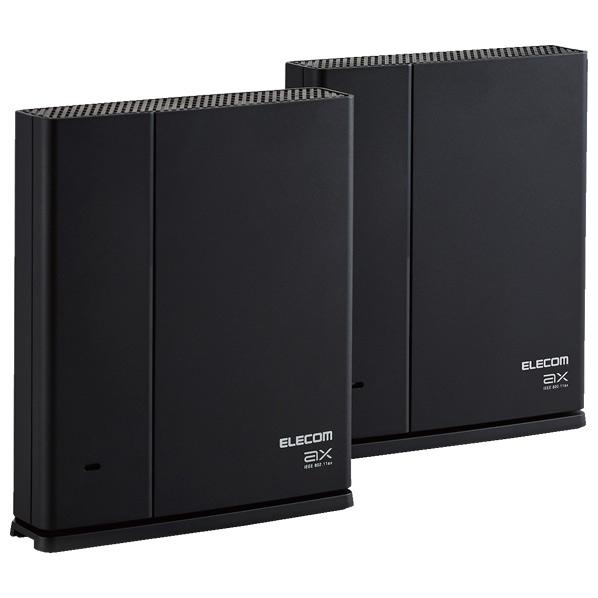 <title>毎日続々入荷 Wi-Fi 6対応でより安定した高速通信を実現しました 複数台同時接続に強いので テレワークやオンライン学習にも最適です エレコム 6 1201+574Mbps e-Mesh スターターキット ブラック WMC-2LX-B WMC2LXB</title>