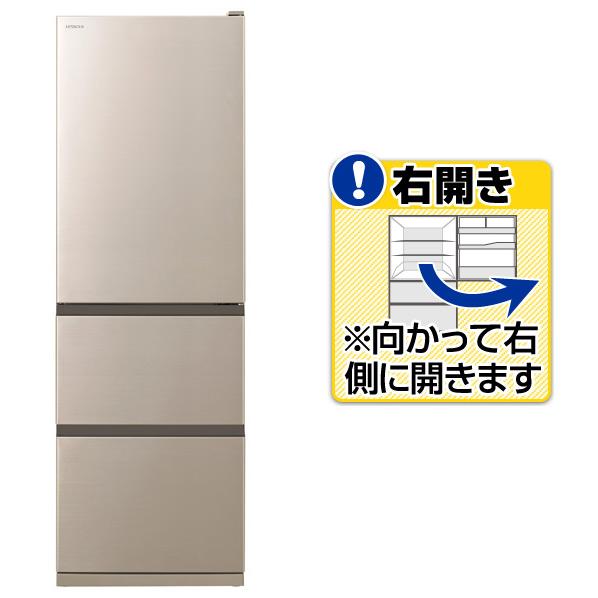 日立 【右開き】375L 3ドアノンフロン冷蔵庫 シャンパン R-V38NV-N [RV38NVN]【RNH】