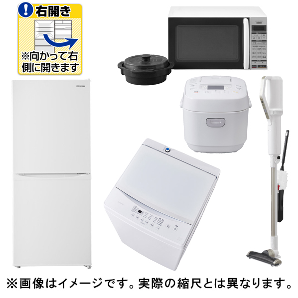 アイリスオーヤマ 5点パック!(冷蔵庫·洗濯機·電子レンジ·スティッククリーナー·炊飯ジャー)  ··2021 [··2021]【SPPS】