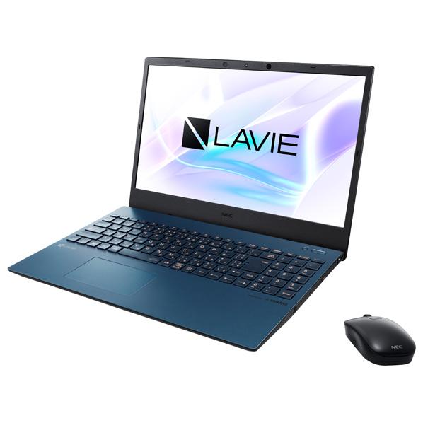最終値下げ NEC ノートパソコン LAVIE N15 ネイビーブルー PC-N1575BAL [PCN1575BAL]【AGMP】, マタニティ授乳服ベビー ANGELIEBE c358ac51