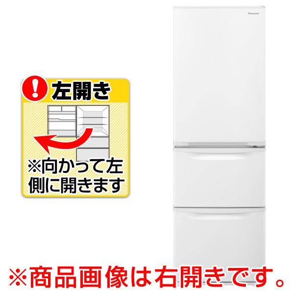 パナソニック 【左開き】365L 3ドアノンフロン冷蔵庫 グレイスホワイト NR-C372NL-W [NRC372NLW]【RNH】
