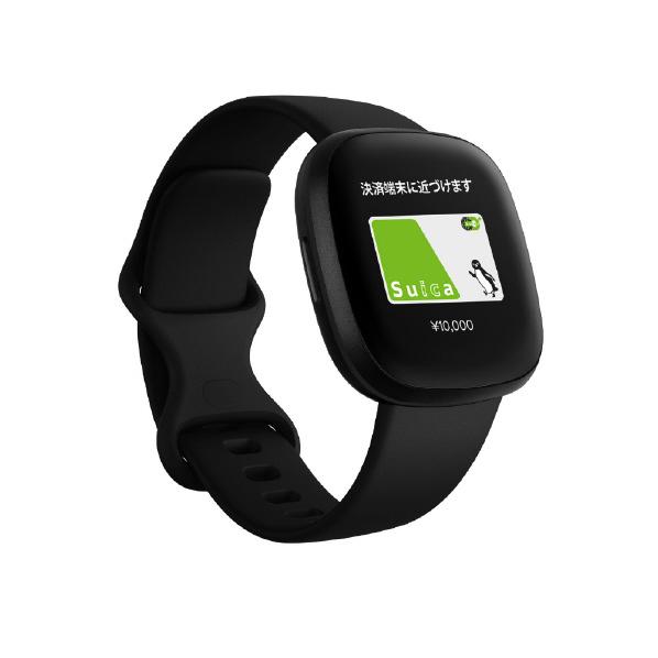 GPS搭載スマートウォッチ Fitbit 格安店 Suica対応 GPS搭載 スマートウォッチ 直輸入品激安 L Versa3 Black JNMP FB511BKBK-FRCJK Sサイズ FB511BKBKFRCJK