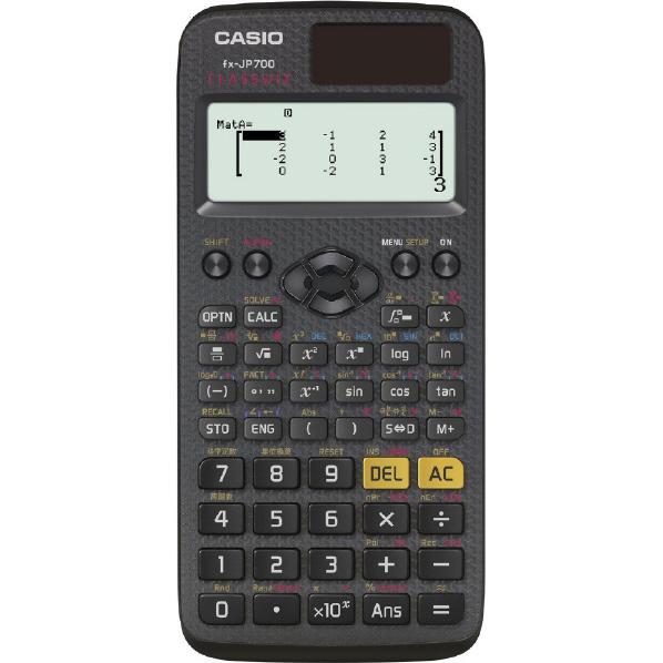 スタンダード関数電卓。 カシオ スタンダード関数電卓 classwiz FX-JP700-N [FXJP700N]