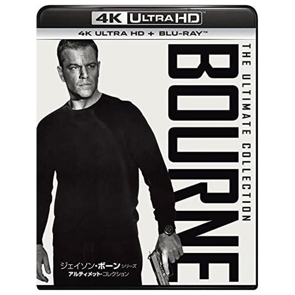 進化を遂げた最高傑作アクションを史上最高の新フォーマットで シリーズ5作品を収録した4K ULTRA HD+Blu-rayセットが登場 NBCユニバーサル エンターテイメント ジェイソン ボーン コレクション 4K 評判 アルティメット Blu-ray HD+Blu-rayセット GNXF2360 GNXF-2360 通信販売 シリーズ