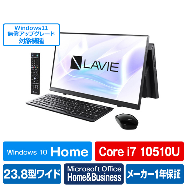 NEC 一体型デスクトップパソコン LAVIE A23 ファインブラック PC-A2377BAB [PCA2377BAB]【RNH】