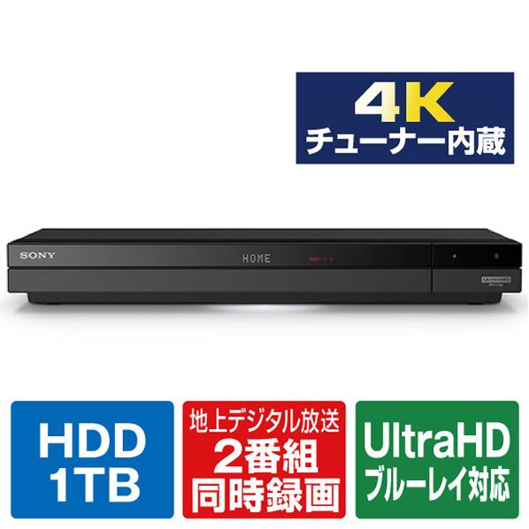 あんしん延長保証対象 ドラマの先行予約やUltra HDブルーレイ再生対応 上質 SONY 1TB BDZ-FBW1000 RNH HDD内蔵ブルーレイレコーダー セール価格 BDZFBW1000