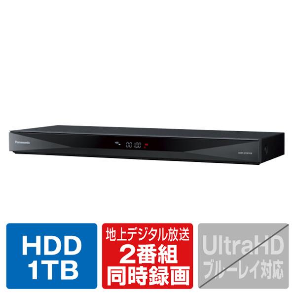 あんしん延長保証対象 おうちクラウドディーガ パナソニック 低価格化 ご注文で当日配送 1TB HDD内蔵ブルーレイレコーダー DMR2CW100 DIGA RNH DMR-2CW100 SYBT