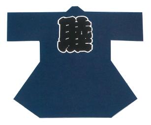 綿紬長半纏(長法被) 紺