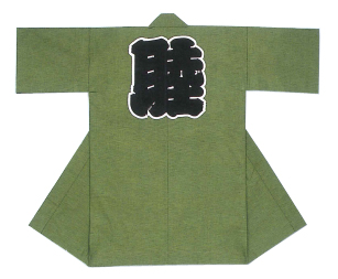 綿紬長半纏(長法被) 緑