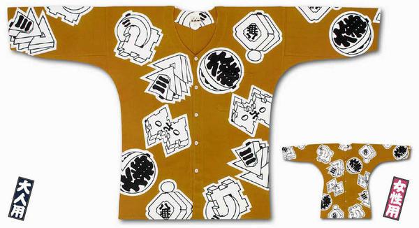 <メール便対応>東京江戸一鯉口シャツ【特選手拭‐金茶まとい】大人用【小・中・大】女性用【小・中・大】[鯉口 シャツ こいくち 祭 衣装 ダボ 居酒屋 ユニフォーム 男性 女性 えどいち]
