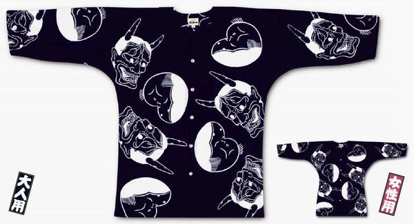 <メール便対応>東京江戸一鯉口シャツ【特選手拭‐般若】大人用【小・中・大】女性用【小・中・大】[鯉口 シャツ こいくち 祭 衣装 ダボ 居酒屋 ユニフォーム 男性 女性 えどいち]