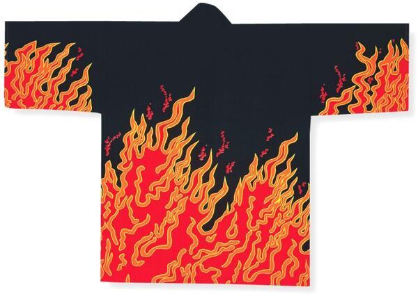 顔料染法被【炎】黒大人フリーサイズ