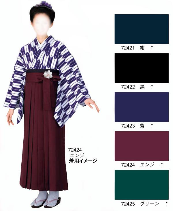 卒業式 高級ウール袴(綾織)女性用(あんどん仕立)S・M・L・LL寸