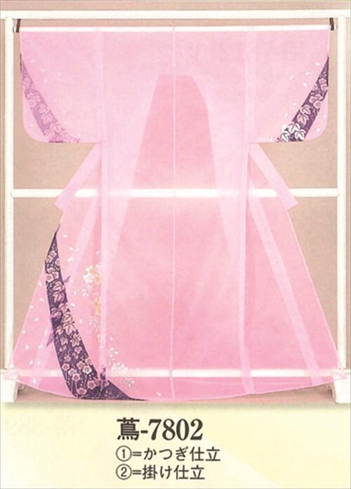被衣(かつぎ)ピンク 箔加工 かつぎ仕立て/掛け仕立て[ かづき 衣かづき 平安 日舞 祭り 舞台用 小道具 Ts7802 ]