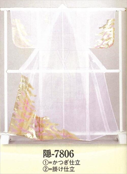 被衣(かつぎ)白 箔加工 かつぎ仕立て/掛け仕立て[ かづき 衣かづき 平安 日舞 祭り 舞台用 小道具 Ts7806 ]