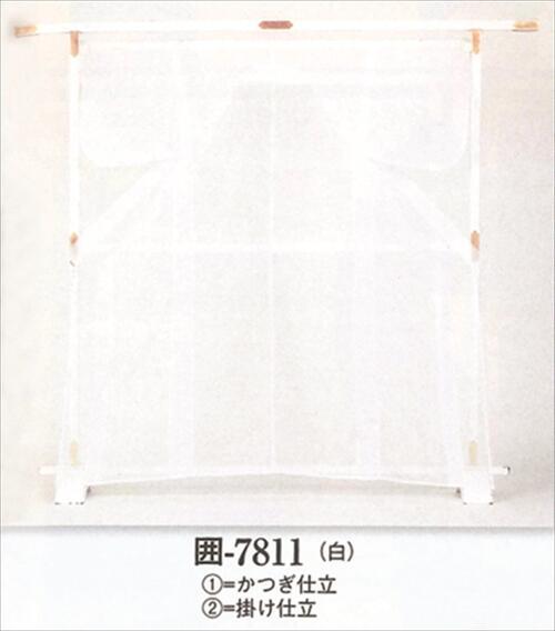 被衣(かつぎ)白 かつぎ仕立て/掛け仕立て[ かづき 衣かづき 平安 日舞 祭り 舞台用 小道具 Ts7811 ]