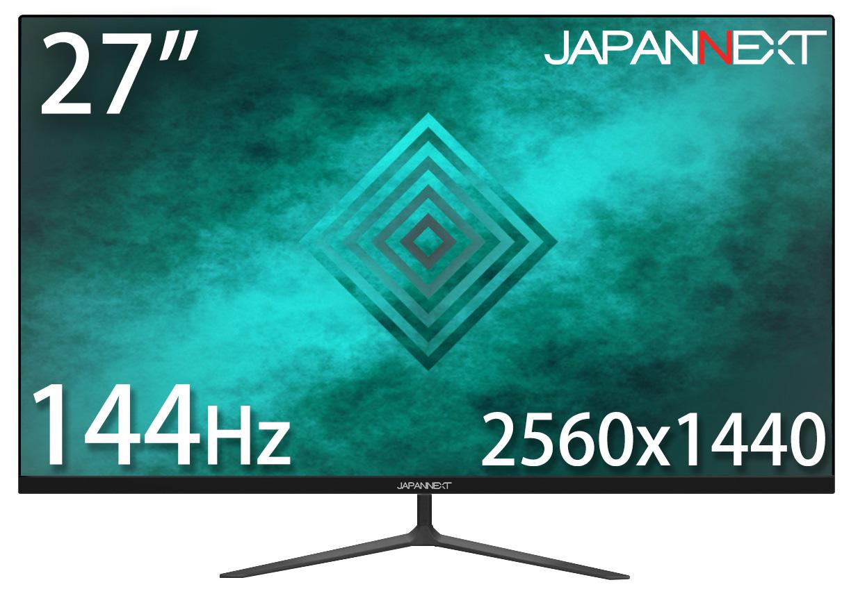 JAPANNEXT JN-IPS27FL144QHD 3ms 27型 2560×1440 QHD解像度 144Hz FreeSync対応 フレームレスIPS系パネル ゲーミングモニター