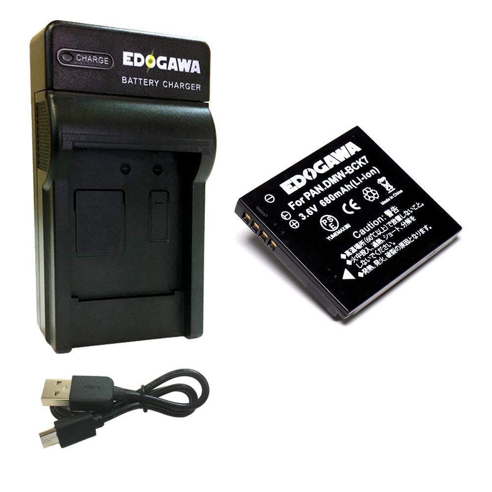 定形外送料無料 6ヵ月保証 宅配便 佐川 500円~ EDOGAWA 出荷 PANASONIC USB充電器セット Lumix DMC-FH2.FH25.FH27.FH5等対応 DMW-BCK7対応互換バッテリー パナソニック 美品 ED-BAT+USB