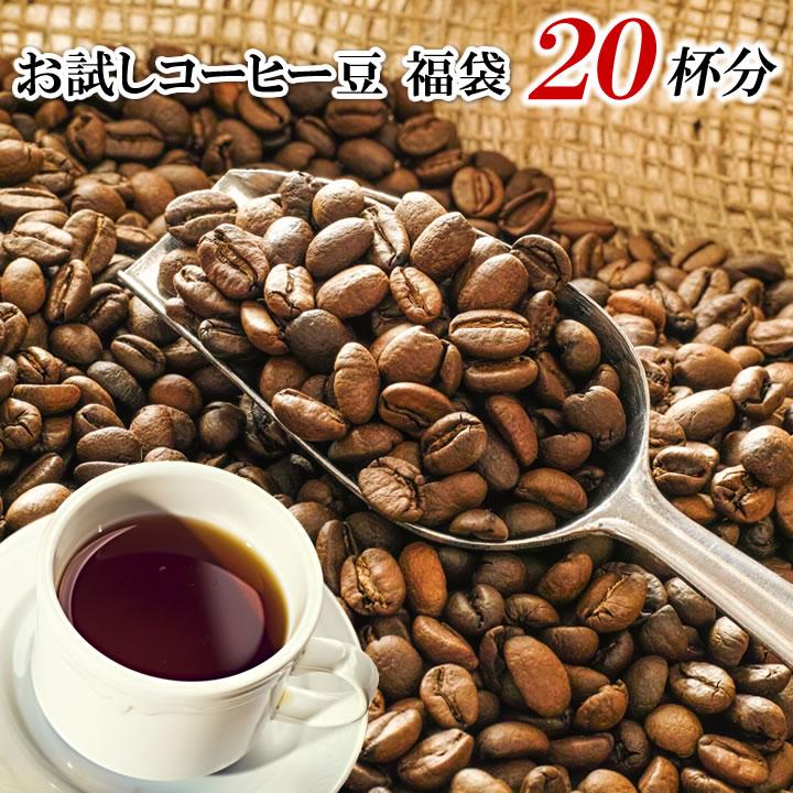 コーヒー豆 中挽き 粉200g オリジナルブレンド 珈琲