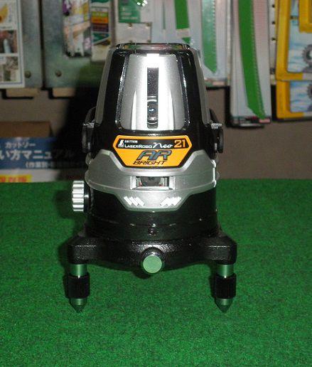 シンワ測定 77508 レーザーロボ Neo 21 AR BRIGHT レッド 縦・横全周・地墨 新品