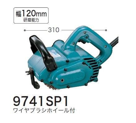 マキタ ワイヤブラシホイ-ル付ホイ-ルサンダ 9740SP1 新品