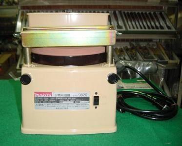 マキタ 9820 刃物研磨機 100V 新品 ハサミ、包丁の研磨に