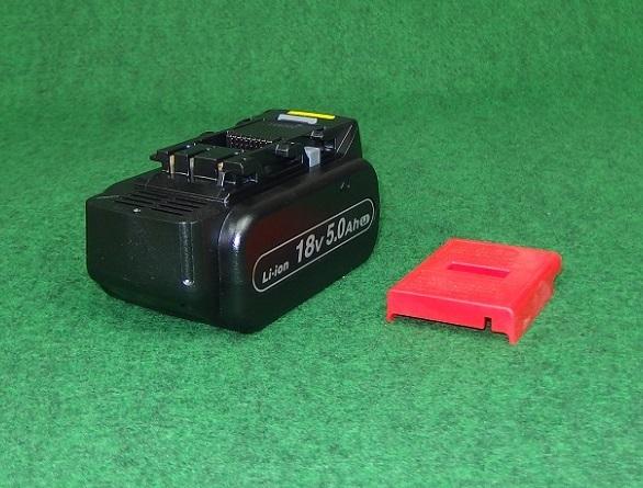 パナソニック EZ9L54 18V-5.0Ah リチウムイオン電池 新品