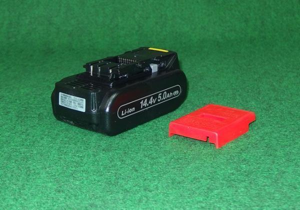 パナソニック EZ9L48 14.4V-5.0Ah リチウムイオン電池 新品