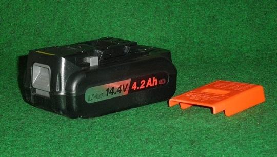 パナソニック EZ9L45 14.4V-4.2Ahリチウムイオン電池 新品