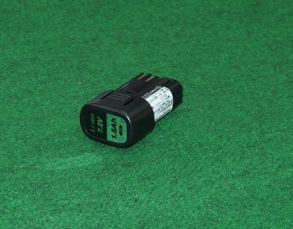 パナソニック EZ9L21 7 2V 1 5Ah 差し込み式リチウムイオン電池 新品TclK1FJ