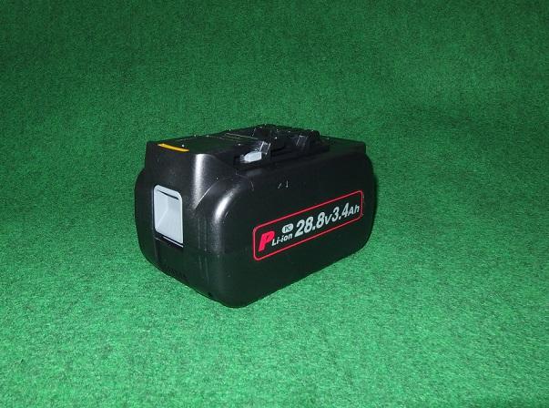 パナソニック EZ9L84 28.8V-3.4Ah リチウムイオン電池 新品