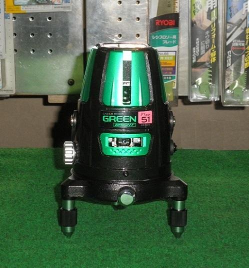 シンワ 78276 ダイレクト式グリーンレーザー グリーン ネオ51ブライト 縦4本・横・鉛直・地墨 新品
