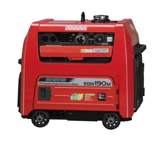 新ダイワ EGW190M-I インバータエンジン発電機兼用溶接機 新品 やまびこ 発電機 EGW190MI 一部地域発送不可 代引き不可