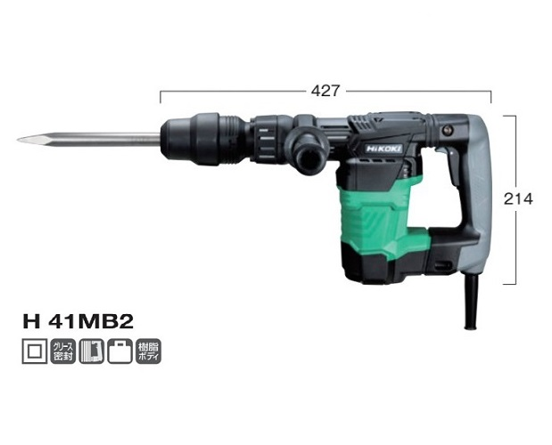 HiKOKI H41MB2 SDSMAXシャンク式ハツリハンマ 単相100V 新品 日立 ハイコ-キ