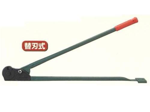 MCC 全ネジカッタ AB-0204(W1/2・替刃式) 新品