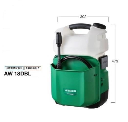 HiKOKI AW18DBL(NN) 18Vコードレス高圧洗浄機 本体のみ 蓄電池・充電器別売 最大吐出圧力2.0MPa 新品 AW18DBL NN ハイコ-キ 日立工機