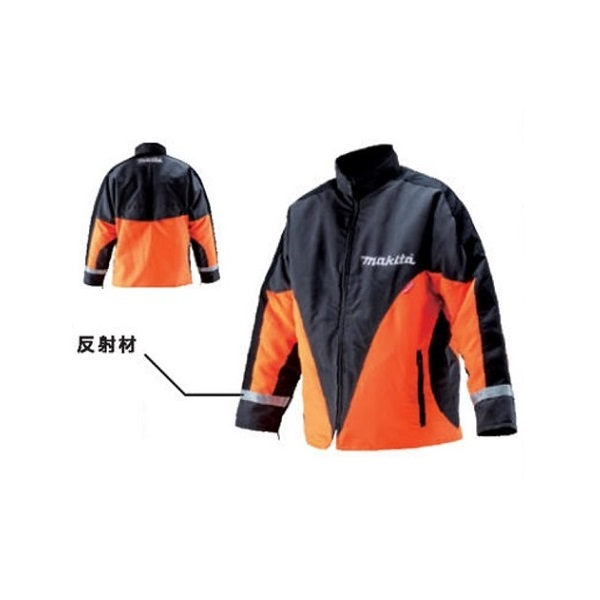 マキタ A-67620 チェーンソー用 防護ジャケット Lサイズ 高視認+防護タイプ 新品 A67620 林業 園芸 土木 解体