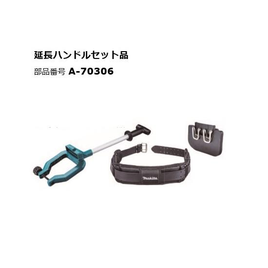 マキタ A-70306 充電式ドライウオ-ルサンダ SL800用 延長ハンドルセット品 新品 A70306