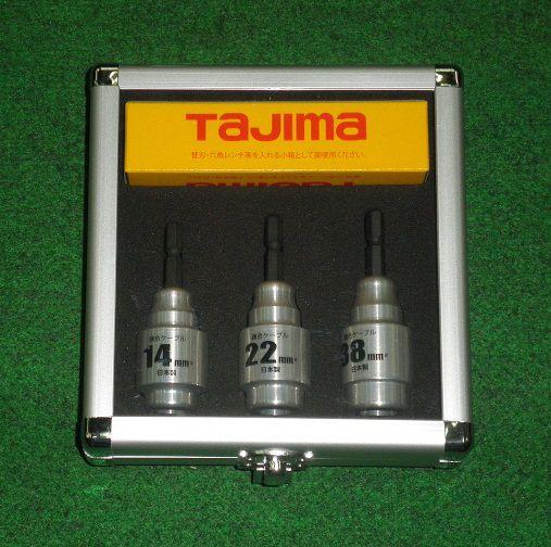 CVT線一発皮むき タジマ ムキソケ14・22・38mm2 3個セット DK-MS3SSET 新品