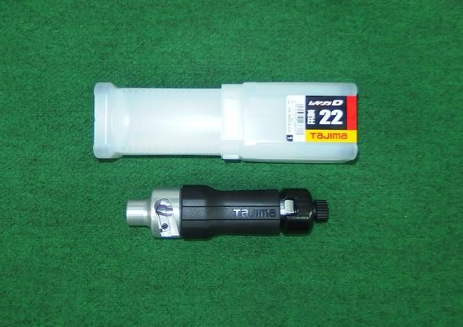 タジマ ラチエット式絶縁体剥離工具 ムキソケD高圧 DK-MSDK22 新品