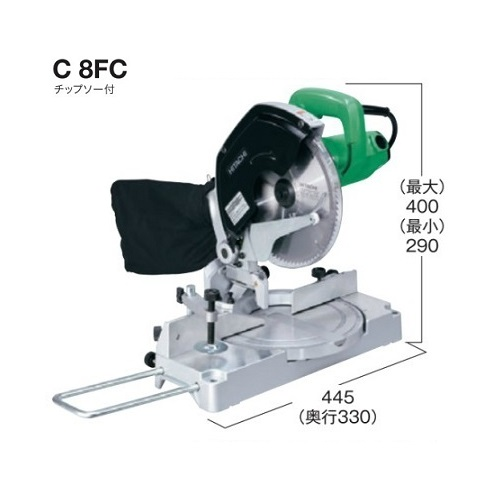 HiKOKI C8FC 216mm卓上マルノコ チップソー付 単相100V 新品 ハイコ-キ 日立工機