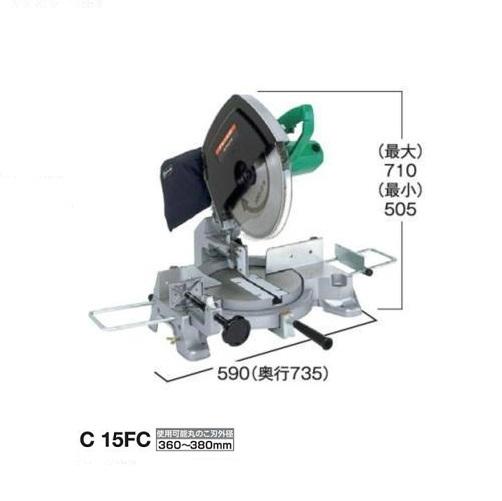 HiKOKI C15FC 380mm卓上マルノコ チップソ-付 左傾斜可能 単相100V 新品 代引き不可 ハイコ-キ 日立工機