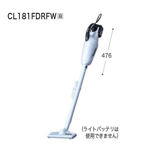 マキタ CL181FDRFW+A-67169 18V充電式クリ-ナ-+サイクロンアタッチメント カプセル式+ワンタッチスイッチ 白 新品 A67169