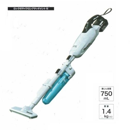 マキタ CL280FDZCW 18V充電式クリ-ナ- 本体のみ+サイクロンアタッチメント バッテリ・充電器別売 カプセル式 スライド+トリガスイッチ付 白 新品