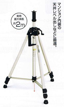 タジマ エレベ-タ-三脚2000 ELV-200 新品
