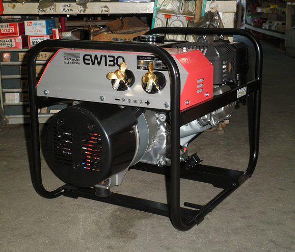 新ダイワ EW130 ガソリンエンジン溶接専用機 新品 やまびこ 一部地域発送不可 代引き便不可