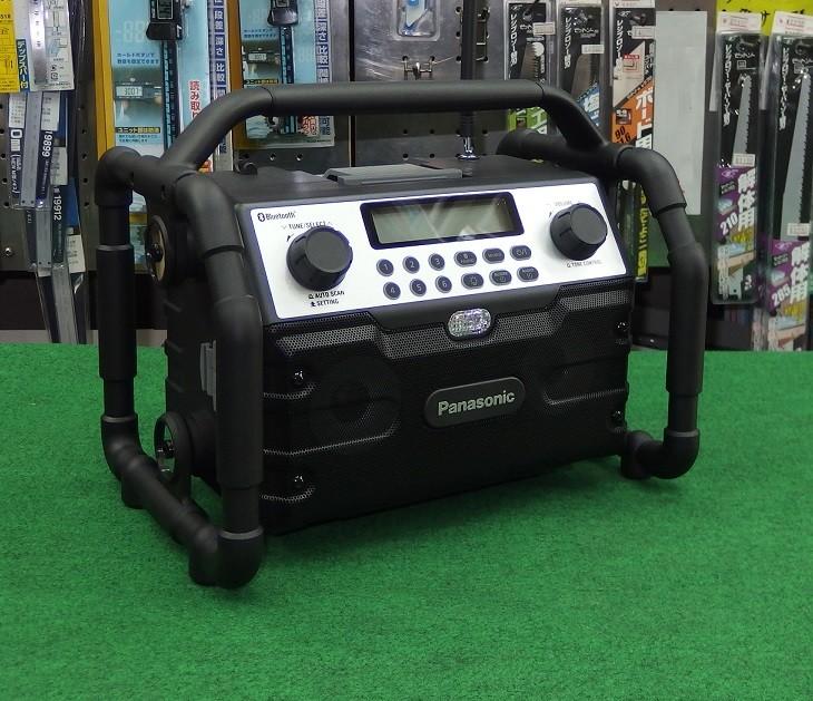 パナソニック EZ37A2 充電式ラジオ バッテリー・充電器別売 新品