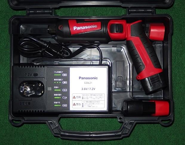 パナソニック EZ7521LA2S-R 7.2Vステイックインパクト 予備電池付 赤 新品 ペンインパクト