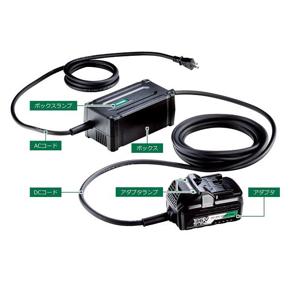 HiKOKI EA36A マルチボルト蓄電池対応 AC/DCアダプタ 新品 日立 ハイコ-キ マルチボルト蓄電池対応の36V製品がAC100Vで使用可能